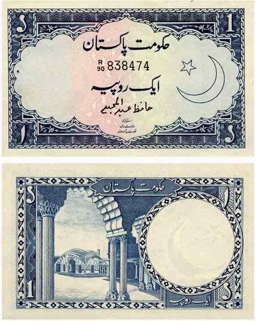 rupee 1 11