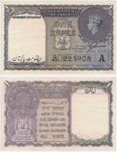 rupee 1 7
