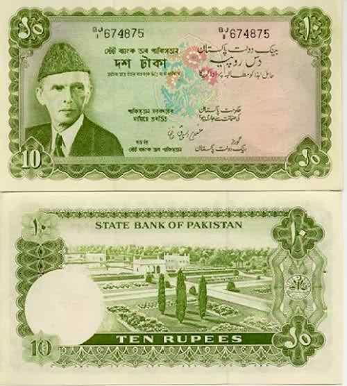 rupee 10 10