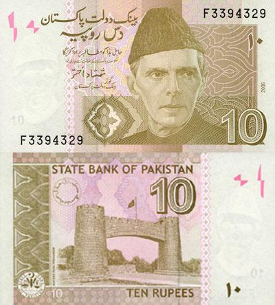 rupee 10 14
