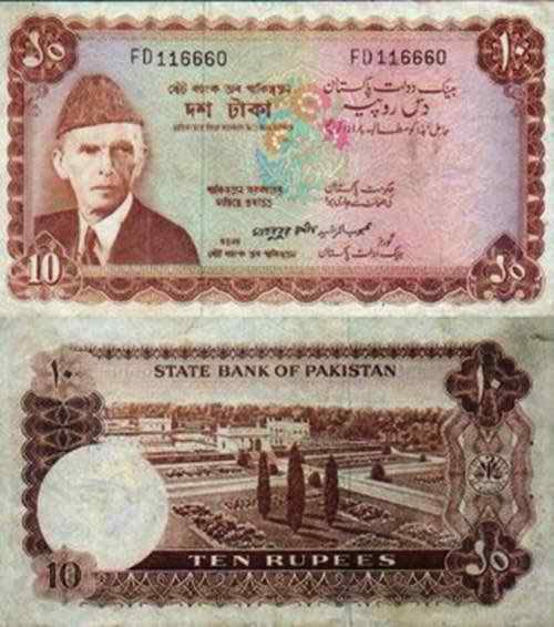 rupee 10 9