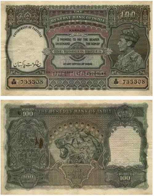 rupee 100 2