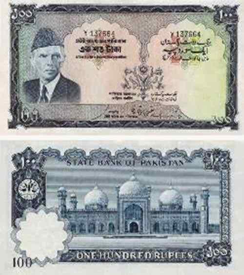 rupee 100 4