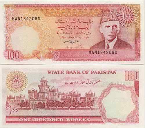rupee 100 6