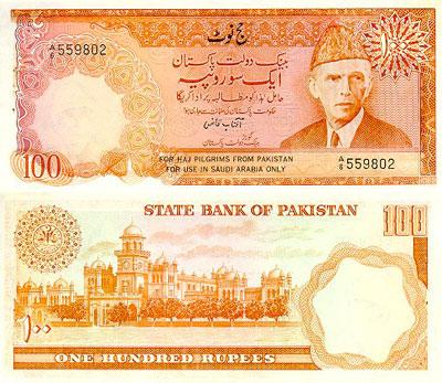 rupee 100 8