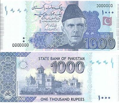 rupee 1000 1