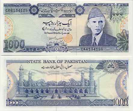 rupee 1000