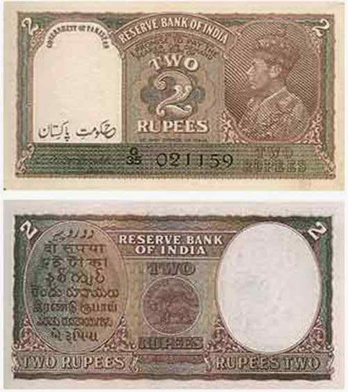 Evolution of Pakistani Currency since 1947 | Pakistan Insider