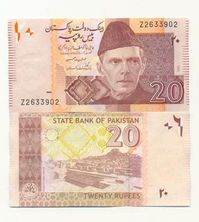 rupee 20