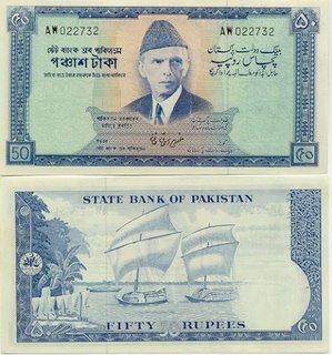 rupee 50 2