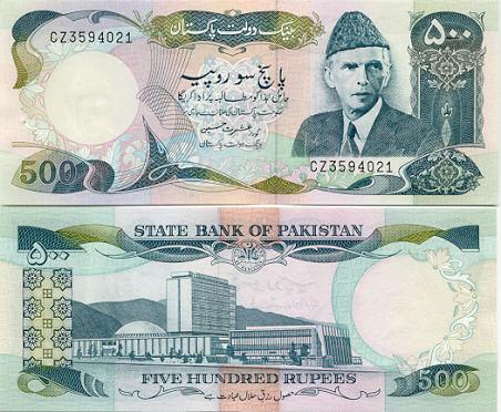 rupee 500 2