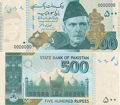 rupee 500 3