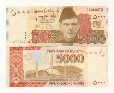 rupee 5000