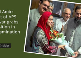 Manaal Amir: Student of APS Peshawar grabs 1st position in SSC examination