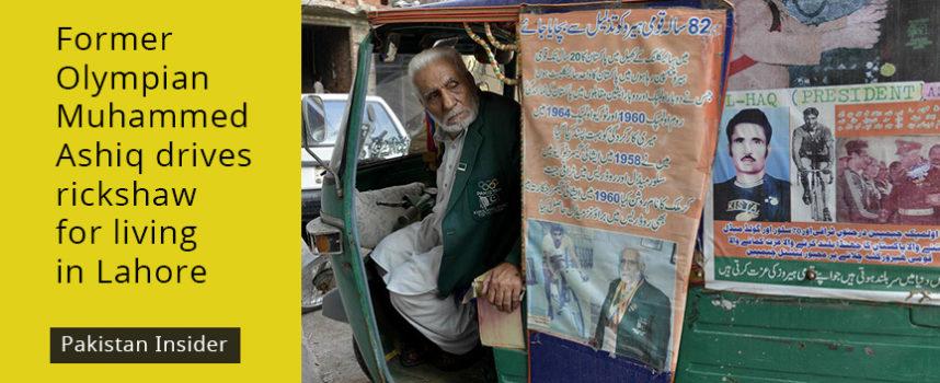 Former Olympian Muhammed Ashiq drives rickshaw for living in Lahore