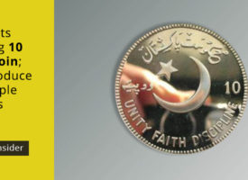 SBP starts receiving 10 rupee coin; will introduce it in couple of weeks